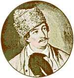 Portretul lui Avram Iancu – Casa memorială Avram Iancu